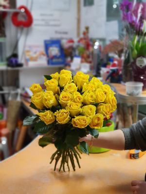 Роза Эквадор желтая - 21 роза