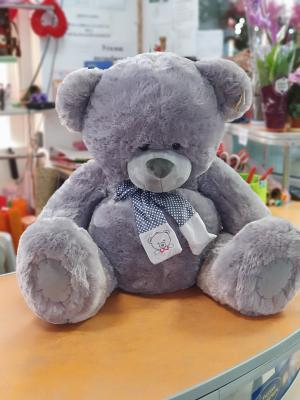 Теди серый