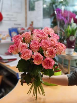 Роза Урал-Джамилия - 19 роз