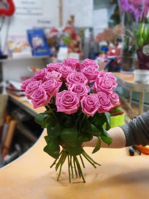 Роза Урал-Аква - 19 роз